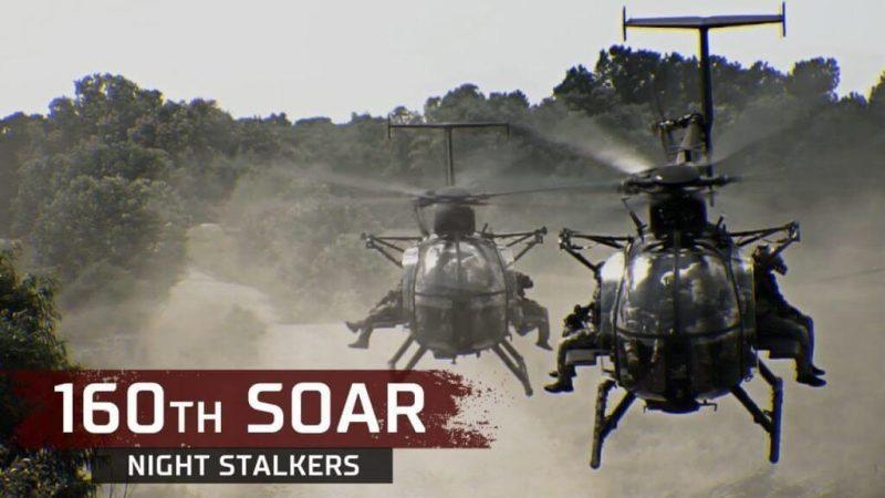 160th SOAR (A) flying small birds