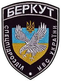 Logo of disbandoned Ukrainian special forces unit BERKUT