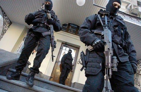 Disbanded special police unit from Ukraine - BERKUT