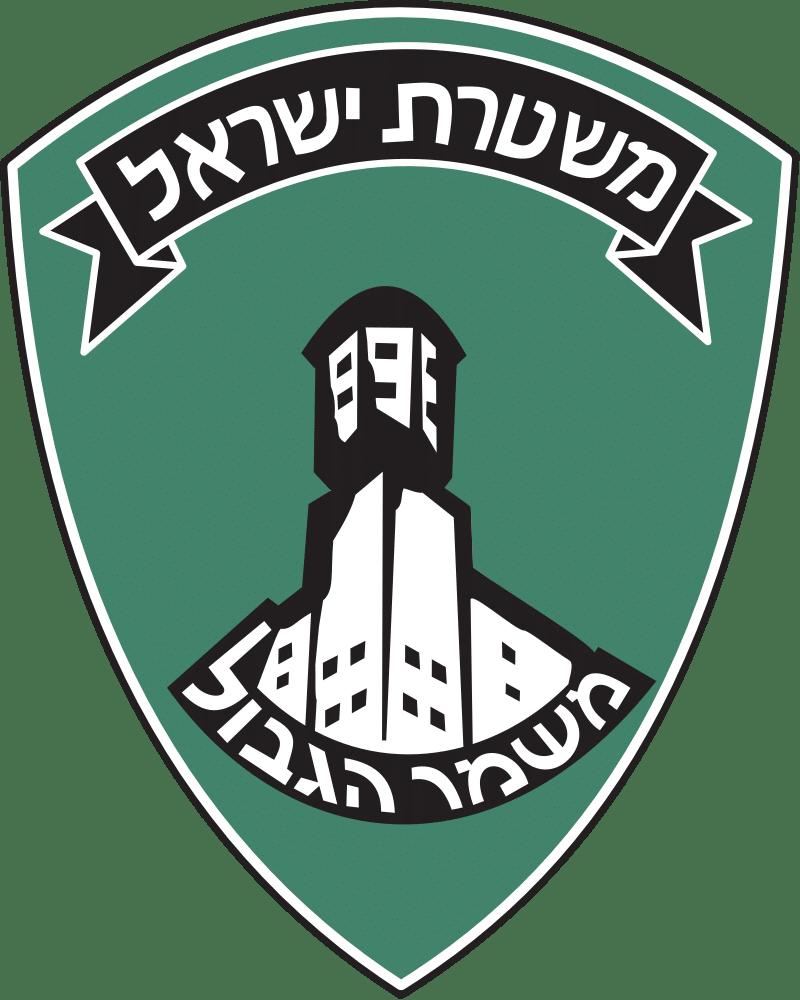 Insignia of Israel Border Police