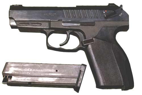 MP-444 Bagira is Russian experimental pistol manufactured by Baikal