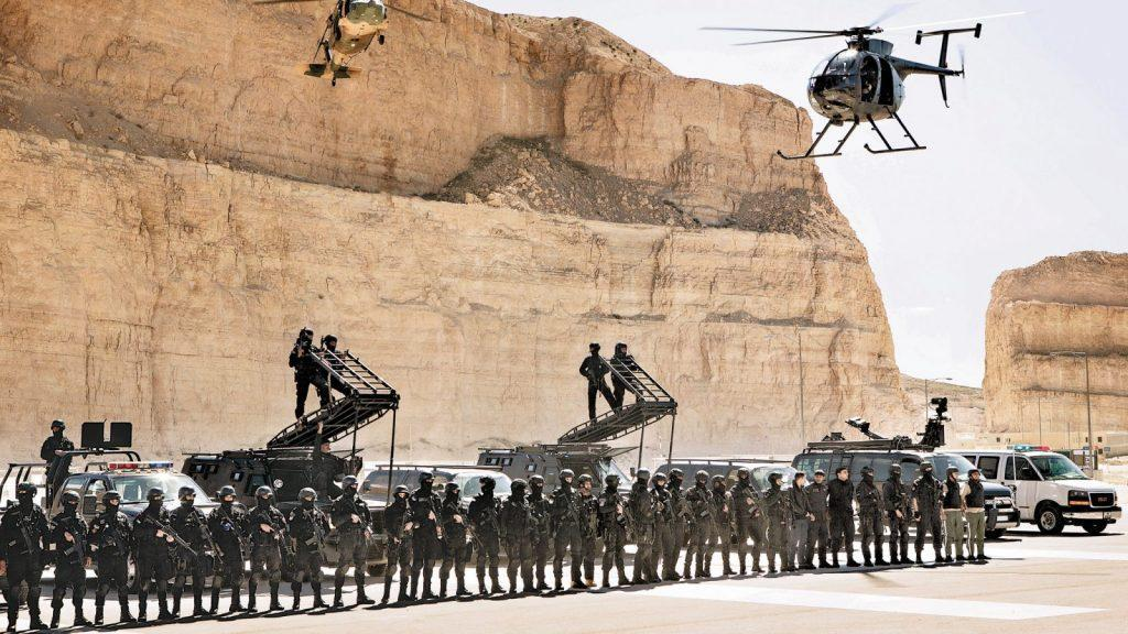 The King Abdullah II Special Operations Training Center - KASOTC
