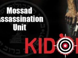 Kidon - Israel Mossad's most secretive unit