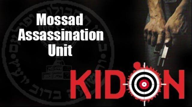 Mossad in Operation Orchard: Kidon - Israel Mossad's most secretive unit