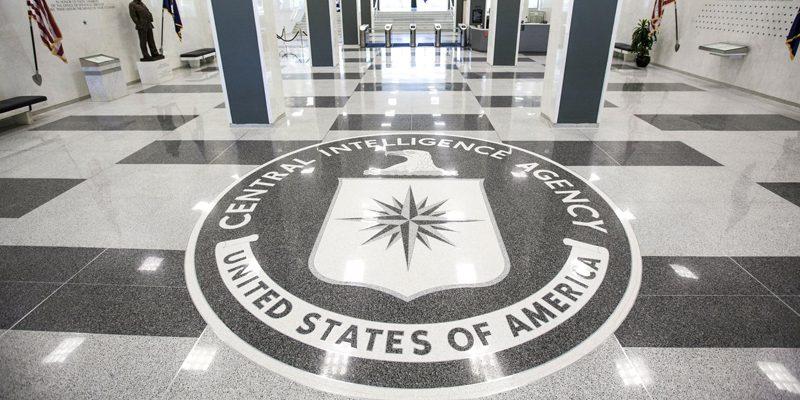 Secret CIA Museum