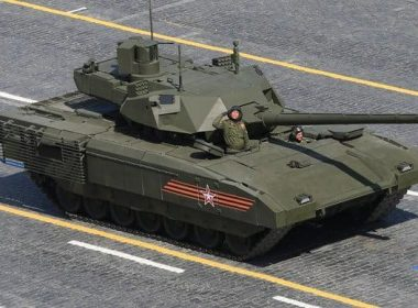 T-14 Armata MBT: 10 Facts You Need to Know