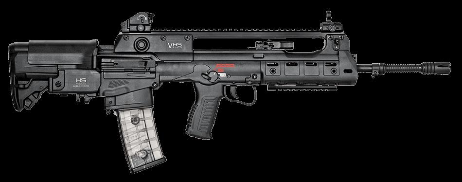 HS Produkt VHS-D2 assault rifle