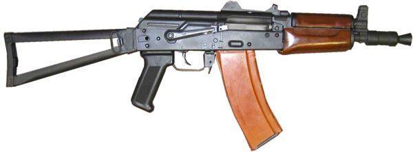 AKS-74U submachine gun - a shortened AK-47 assault rifle