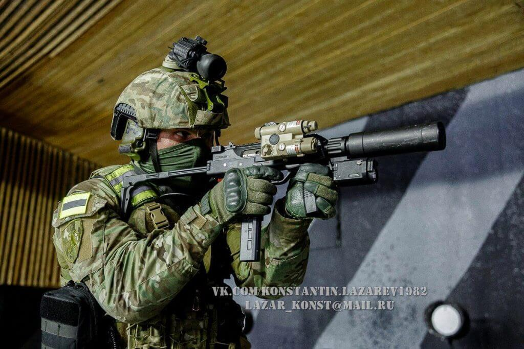 fsb operator armed with Steyr TMP