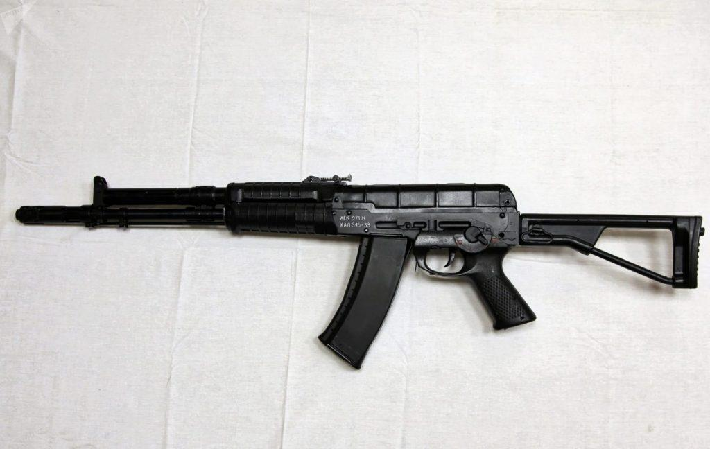 Russian assault rifle AEK-971