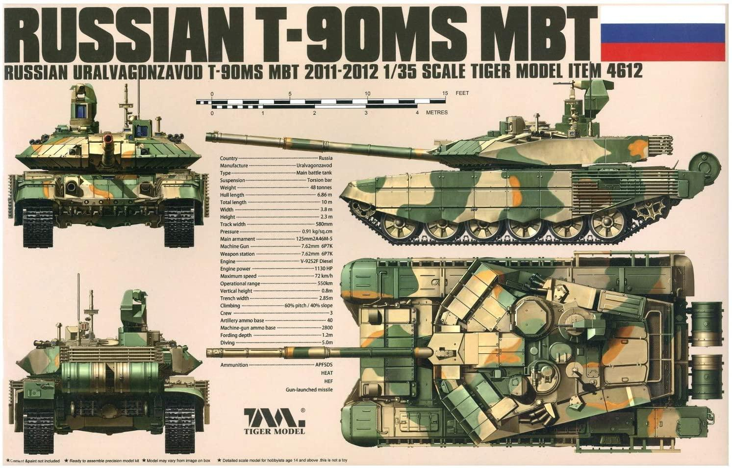 T-90MS a new version of legendary Russian 'flying tank'