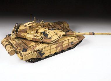 T-90MS Russian Main Battle Tank