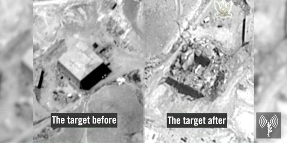 Operation Orchard: Bombin of the Syrian Nuclear Reactor before and after the strike photo of Syrian reactor