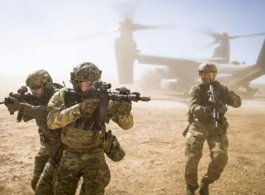 What is the U.S. military's least well known special force team? 2020 image