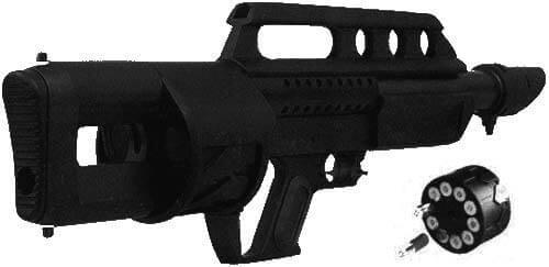 Jackhammer Combat Shotgun - a 12-gauge automatic gun