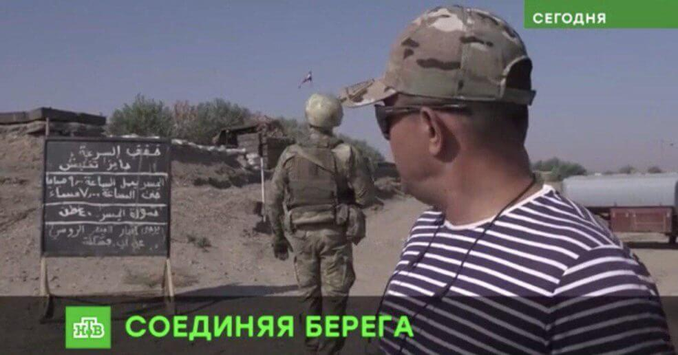 Russian Special Forces setup border crossing in Euphrates River Valley 2