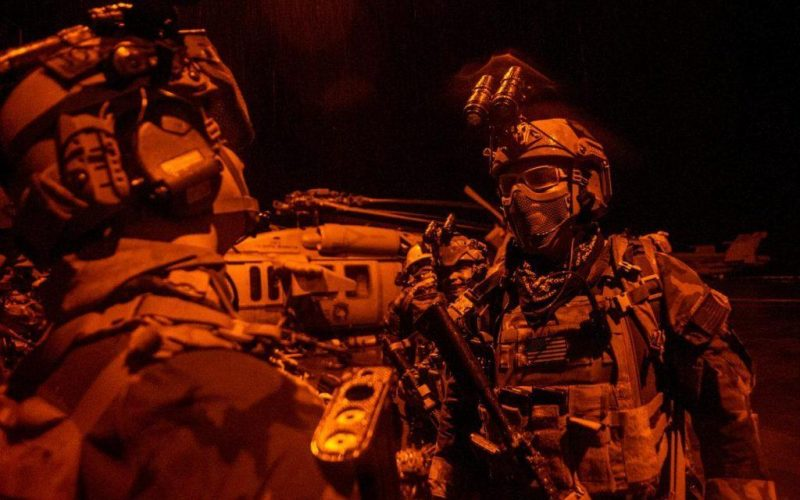 The U.S. Special Operations Forces will soon be able to see through walls 2020 image