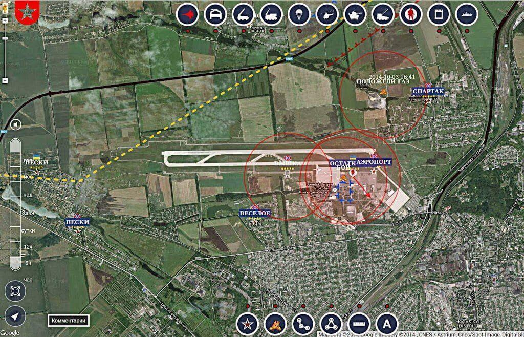 Battle for the Donetsk airport - inside story 3