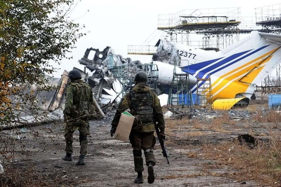 Battle for the Donetsk airport - inside story 2