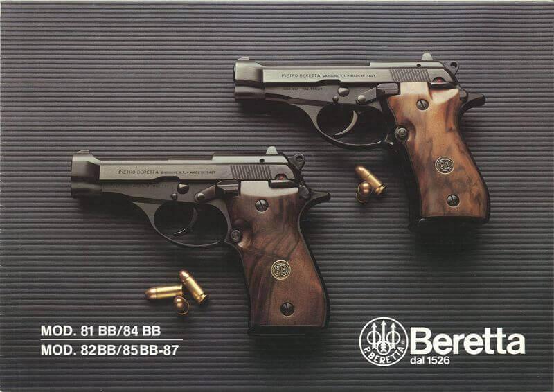 Beretta 81 vs Beretta 84