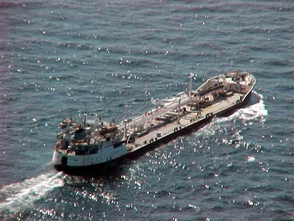 raid on Russian tanker Volga-Neft-147 on February 6, 2000, in the Gulf of Oman
