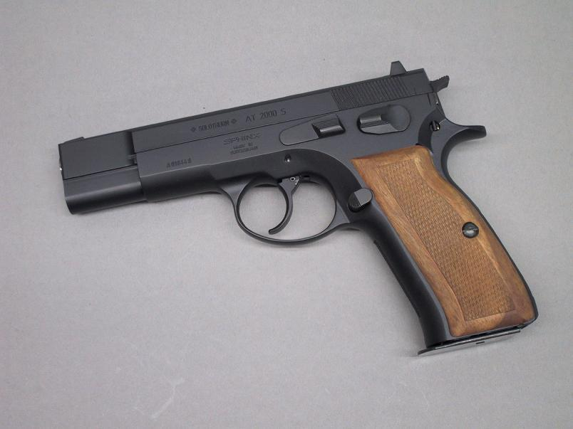 A very rare Swiss-made Sphinx AT-2000 was a good and reliable service pistol