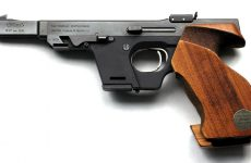 Walther GSP C