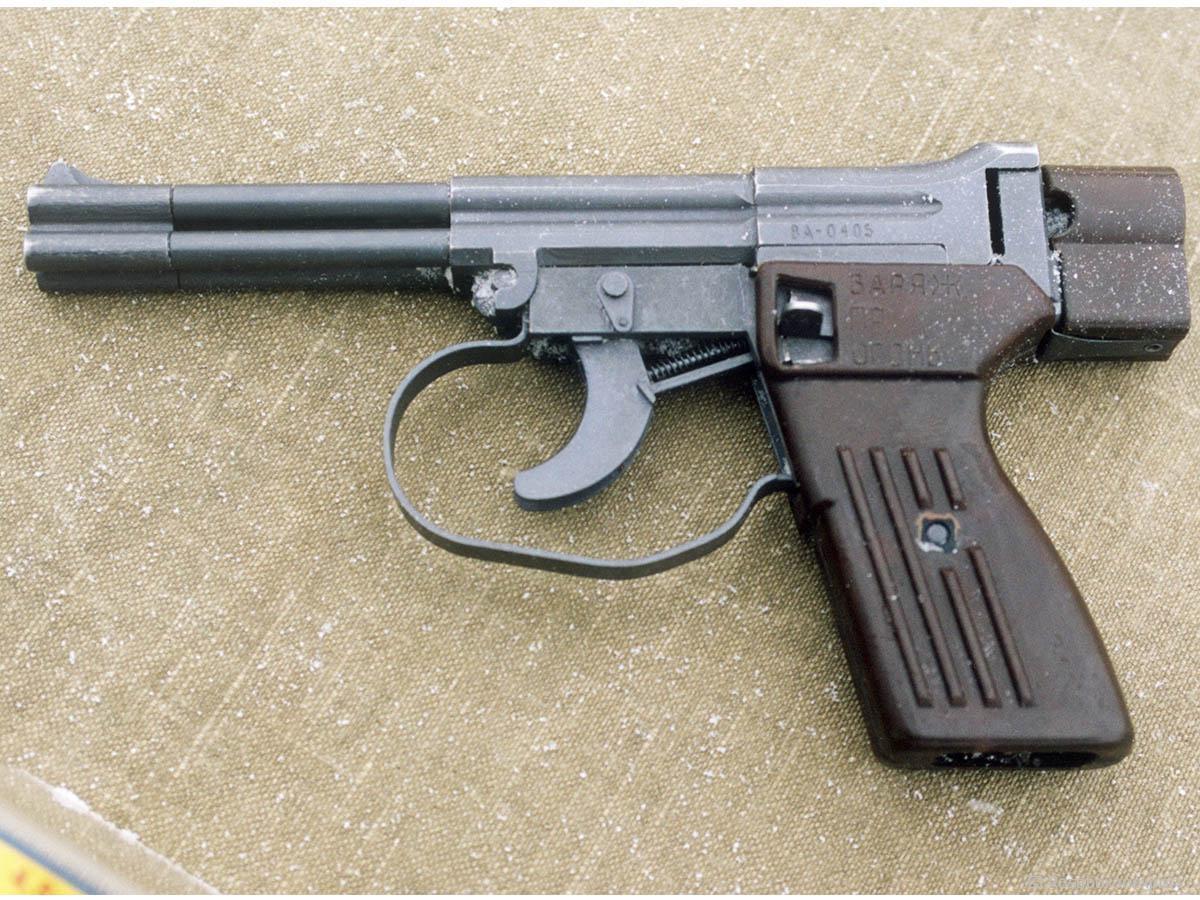 4.55 Underwater Pistol SPP-1M