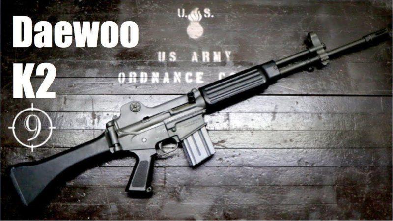 Daewoo K2: A standard ROK Army Rifle