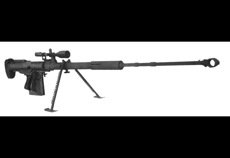 Gepard M3 Destroyer Sniper Rifle chambered in 14.5 mm