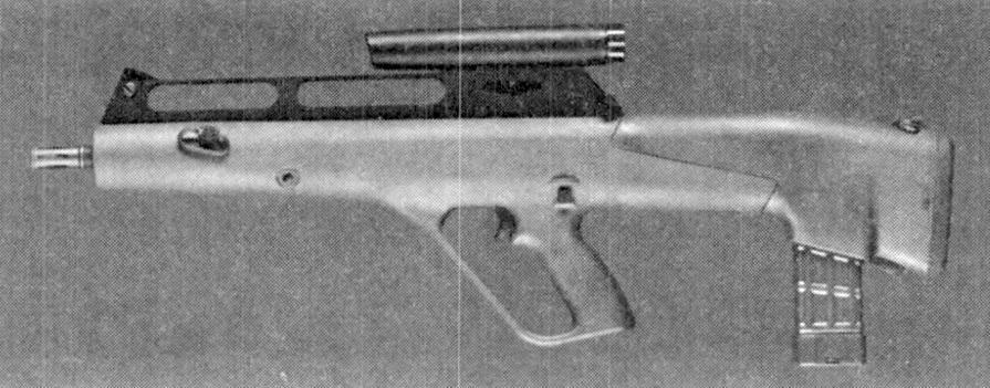 Steyr-Mannlicher ACR (Advanced Combat Rifle)