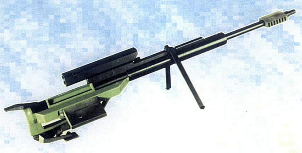 Steyr AMR 5075 anti-materiel rifle