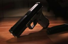 Glock 25 is banned in the United States