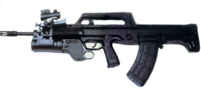 QLG-10 grenade launcher mounted on assault rifle