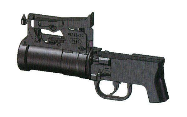 QLG-10 underbarrel grenade launcher